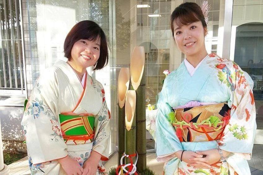 Kimono dressing experience