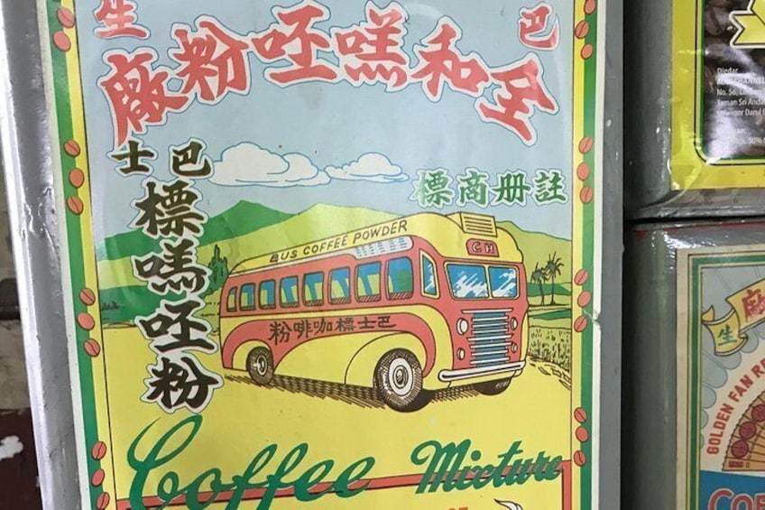 Coffee History in Klang