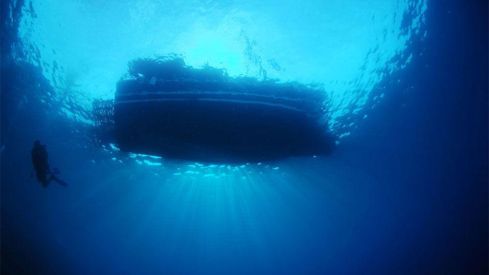 bottom of boat in istanbul