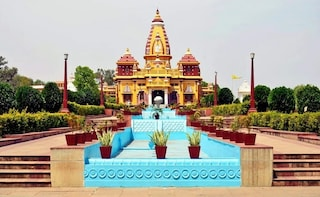 Full Day Bhopal City Tour