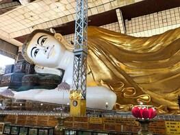 4 Day Yangon & Bago Experience