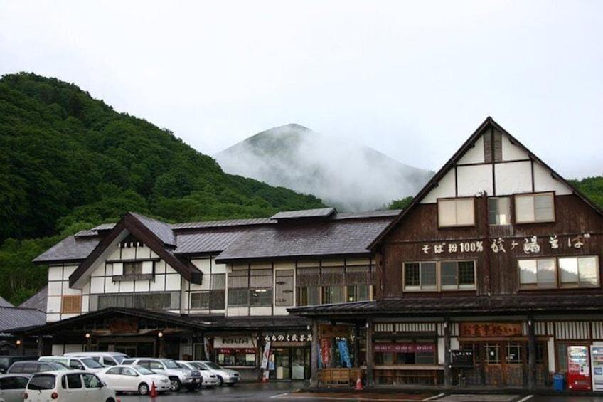 Show item 6 of 6. Buildings of Sukayu Onsen