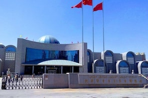 Private English Guide Service to Xinjiang Regional Museum 4 hours