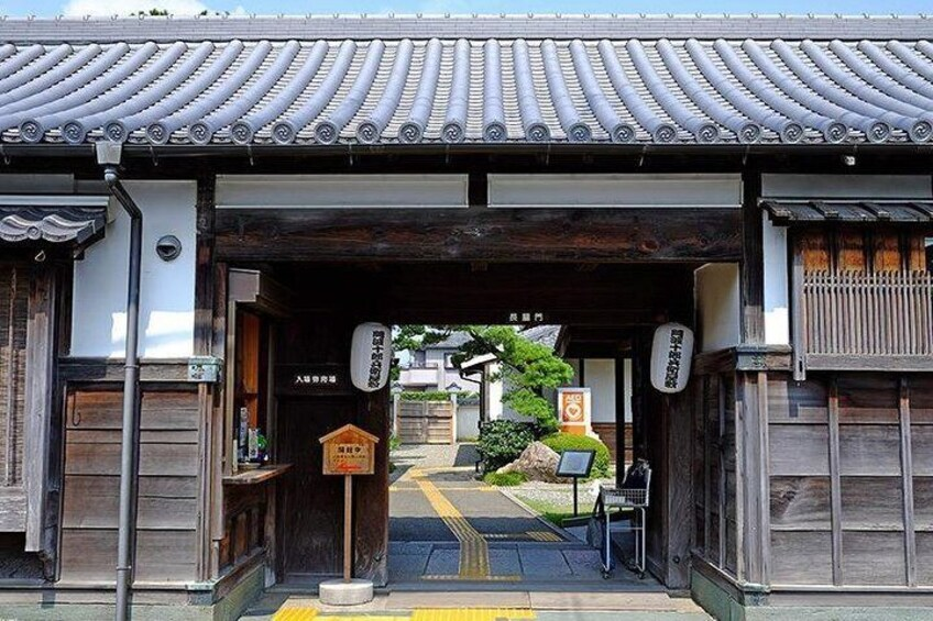 Show item 4 of 7. Tokushima Half-Day Private Trip with Nationally-Licensed Guide