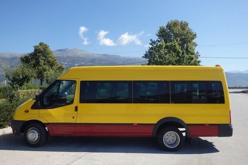 Show item 2 of 4. Ioannina Transfer