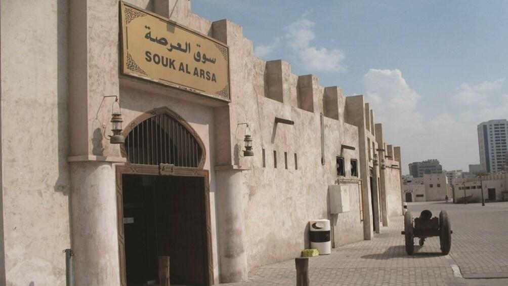 Apri foto 4 di 9. Sharjah City Tour from Dubai  with Gray Line