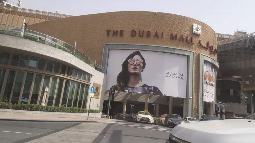 Apri foto 3 di 9. Sharjah City Tour from Dubai  with Gray Line