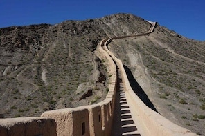 Private Round Trip Transfer to Jiayuguan and Xuanbi Great Wall
