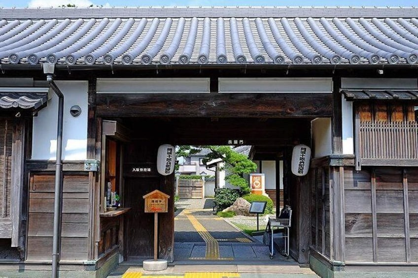 Show item 5 of 7. Tokushima Full-Day Private Trip with Nationally-Licensed Guide