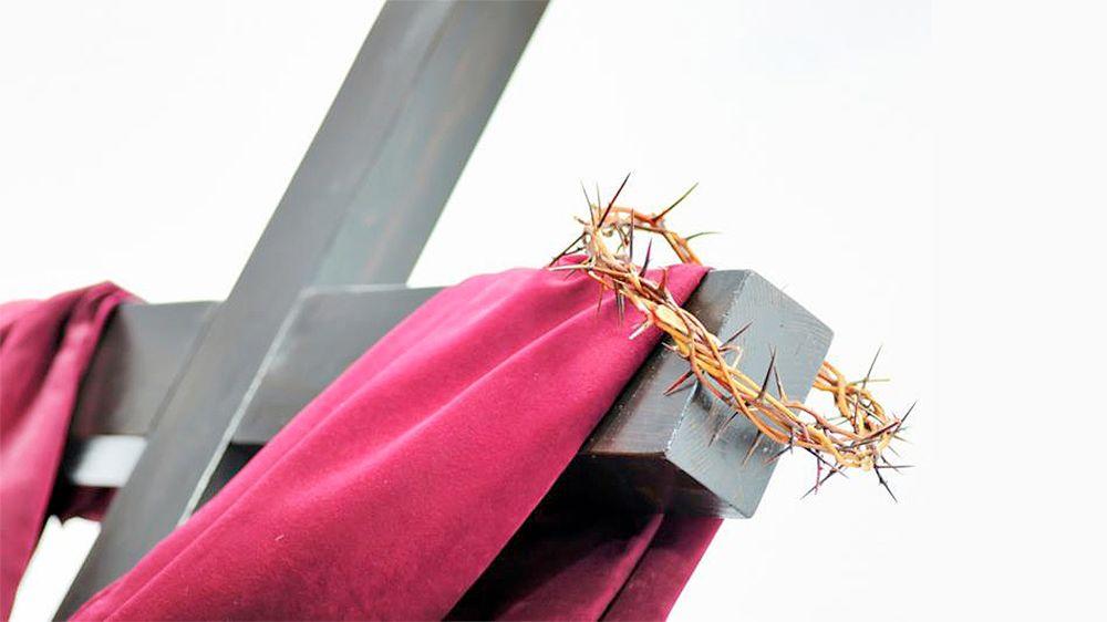 Cross in Nova Jerusalem
