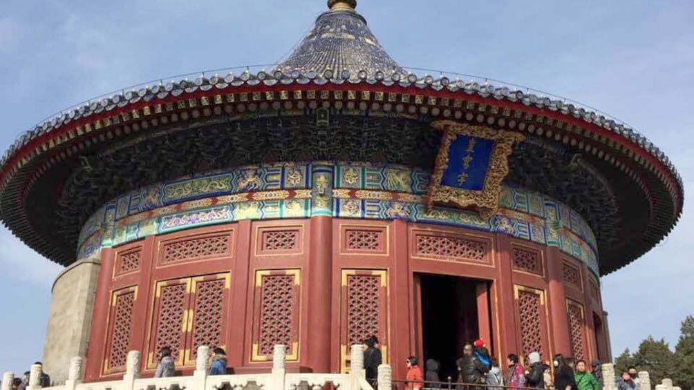 Show item 3 of 5. temple of heaven in china