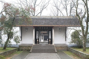 Private Changsha Historic and Cultural Tour to Provincial Museum and Yuelu ...
