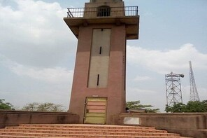 Ibadan Cultural and Historical Tour