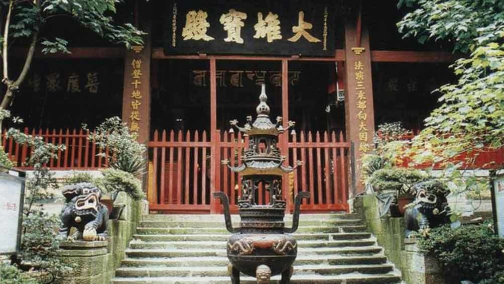 Show item 3 of 5. front of styled building in china