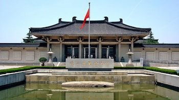 Private Tour: Xi'An One Day City Sightseeing Tour