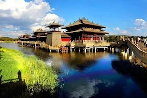 Datong High Speed Train One Day Tour from Beijng