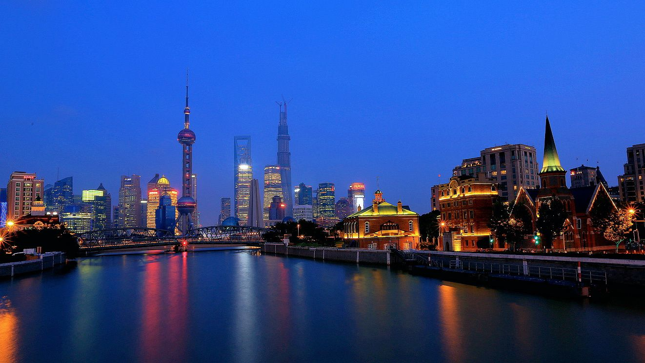 The Bund, Jinmao Tower & Huangpu River Night Cruise
