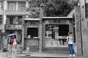 The Best of Shantou Walking Tour