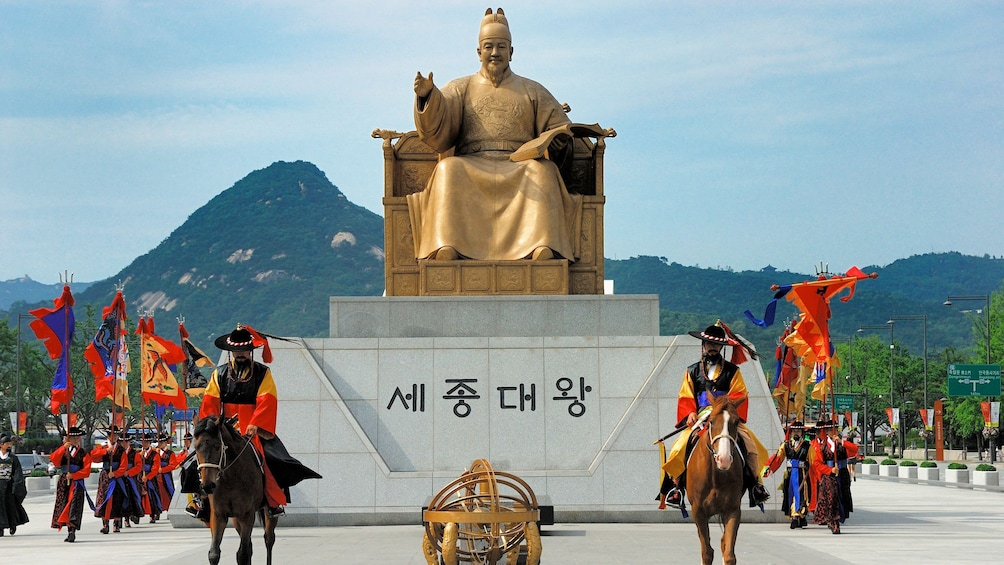 Show item 2 of 5. Statue in South Korea