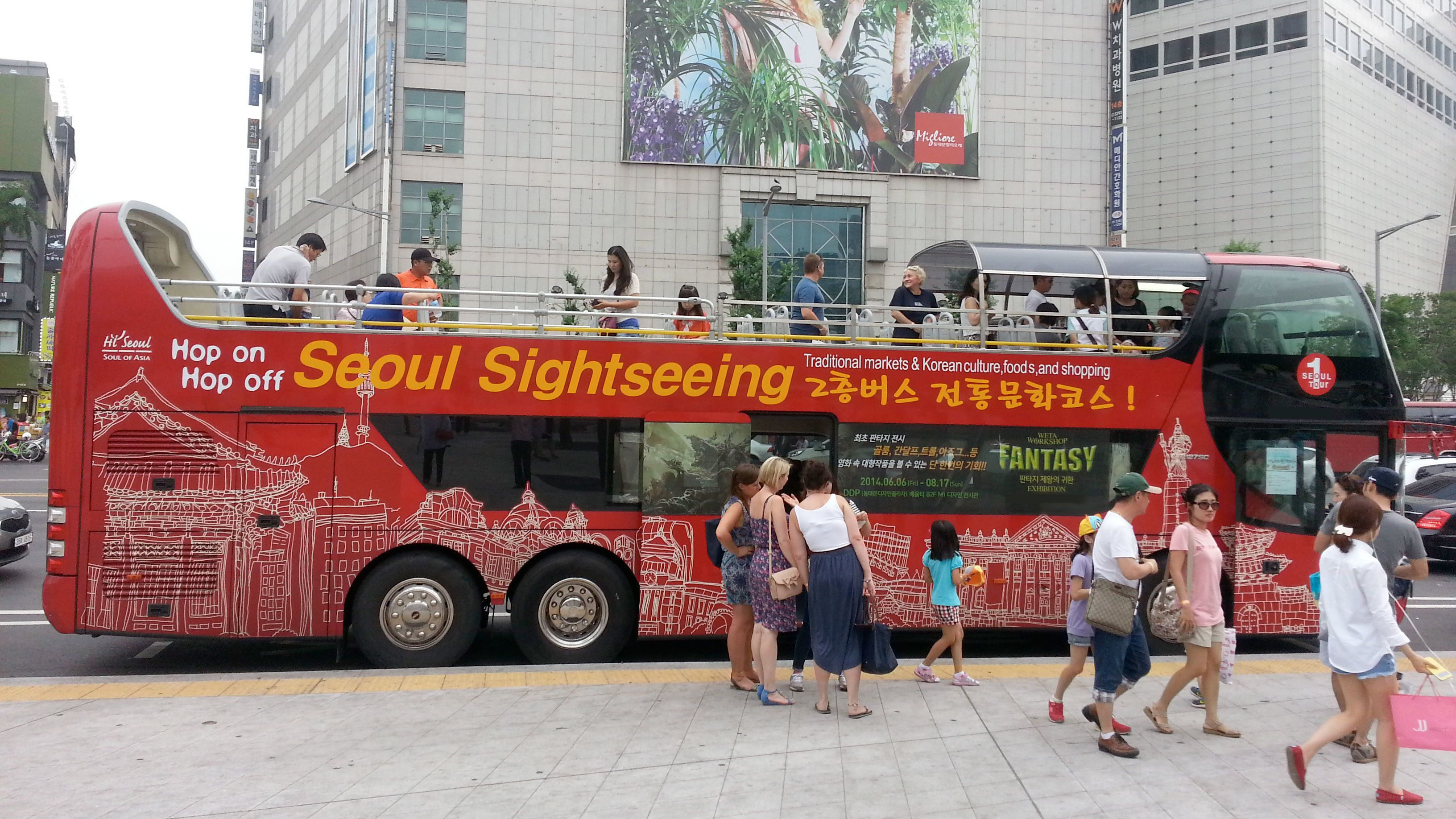City Tour Double-Decker Sightseeing Bus
