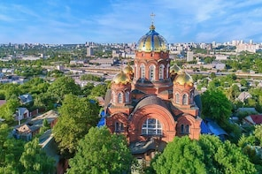 "Guided tour ""Love stories of Kharkiv"""