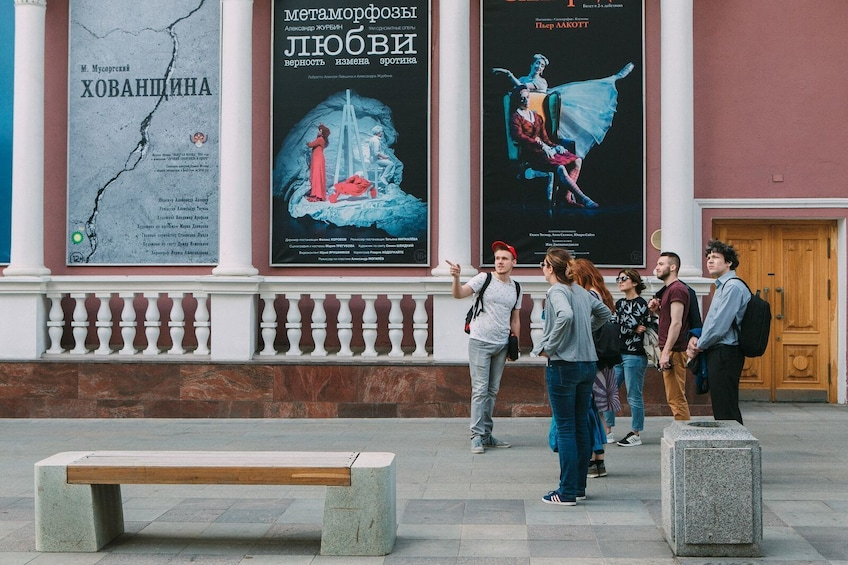 Show item 3 of 10. Moscow: Small-Group Behind the Icons City Tour