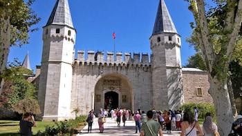 Shore Excursion: Ottoman Splendors Small-Group Tour
