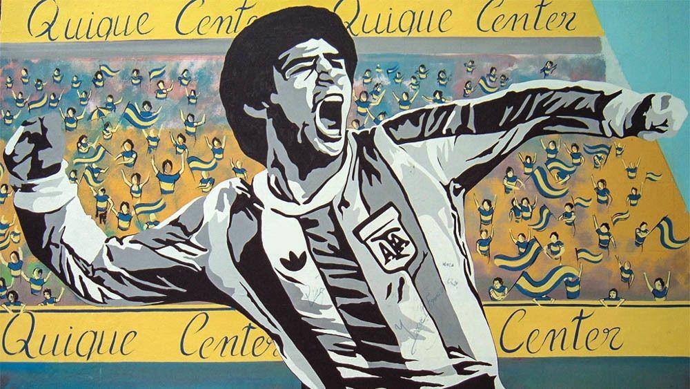 Close up of artwork featuring Diego Maradona.