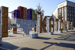 Discover Katowice in 60 Minutes with a Local