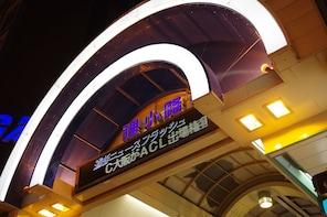 Half-Day Morning Daisuki Sapporo City Tour+Hotel Pick-up