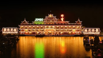 Skip-the-Line Entry for Jumbo Kingdom's Set B