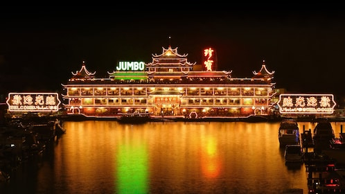 Jumbo Kingdom floating restaurant on the water at night