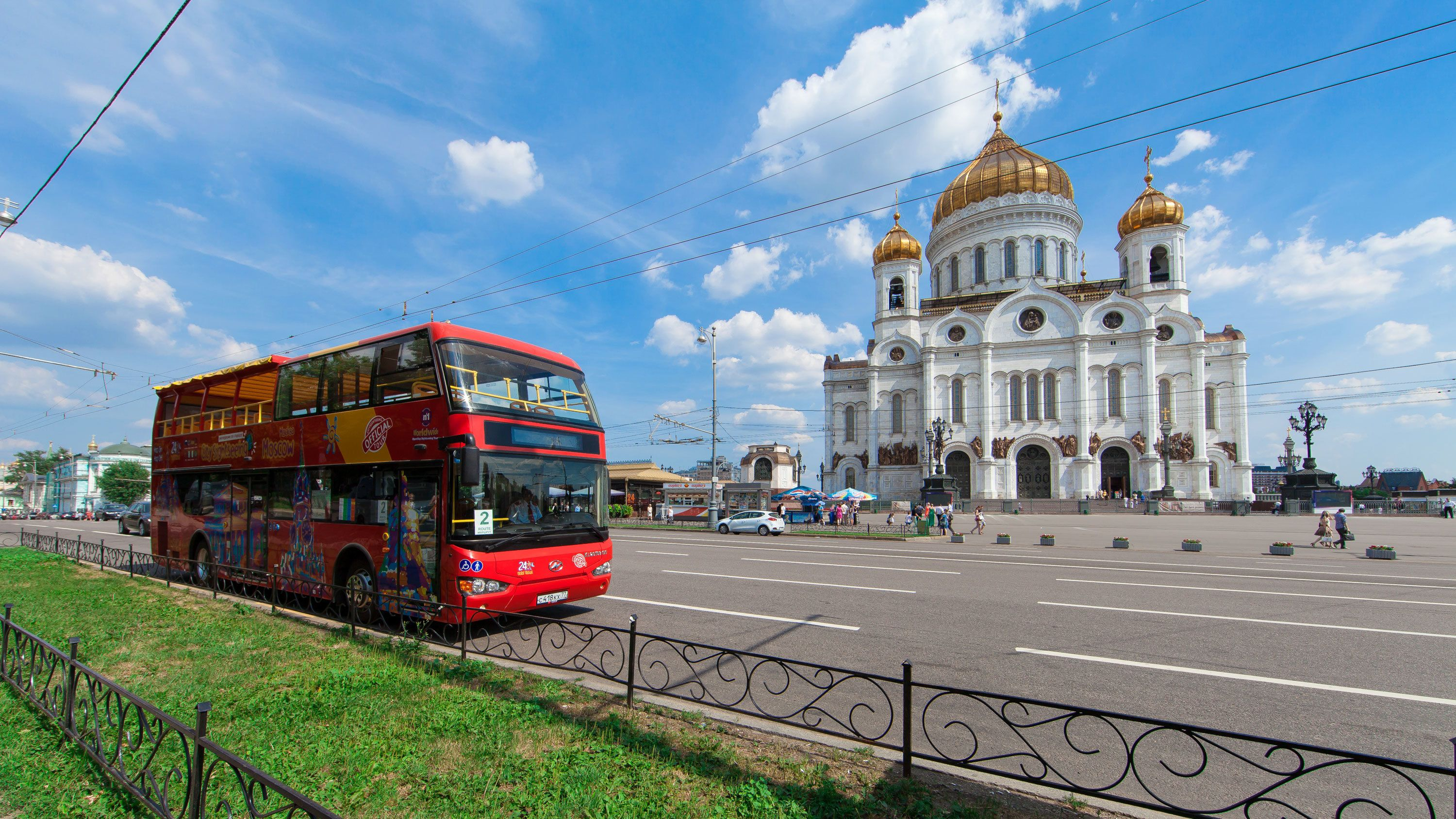 City Sightseeing Moscow Hop-On Hop-Off Bus Tour