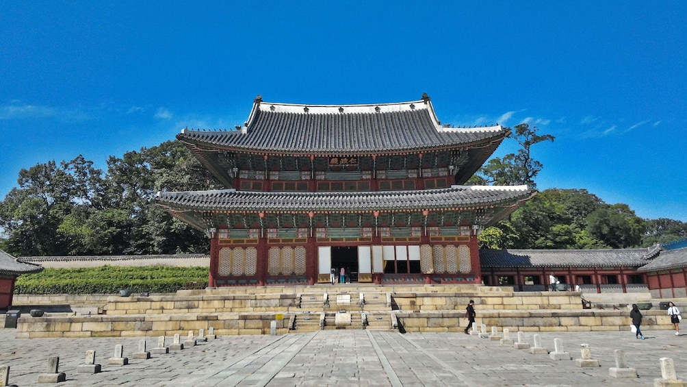 Show item 1 of 8. Changdeokgung Palace