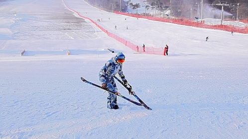Man with skis in South Korea
