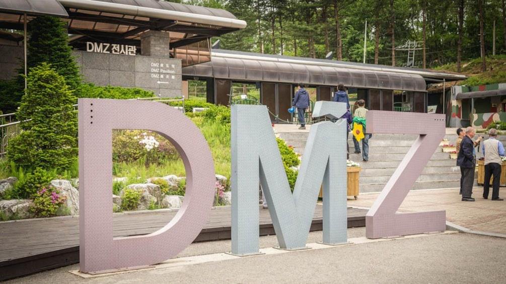 Show item 1 of 5. Entrance to DMZ.