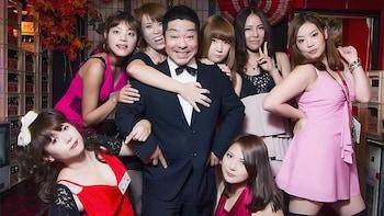 Japansk dating site på engelsk