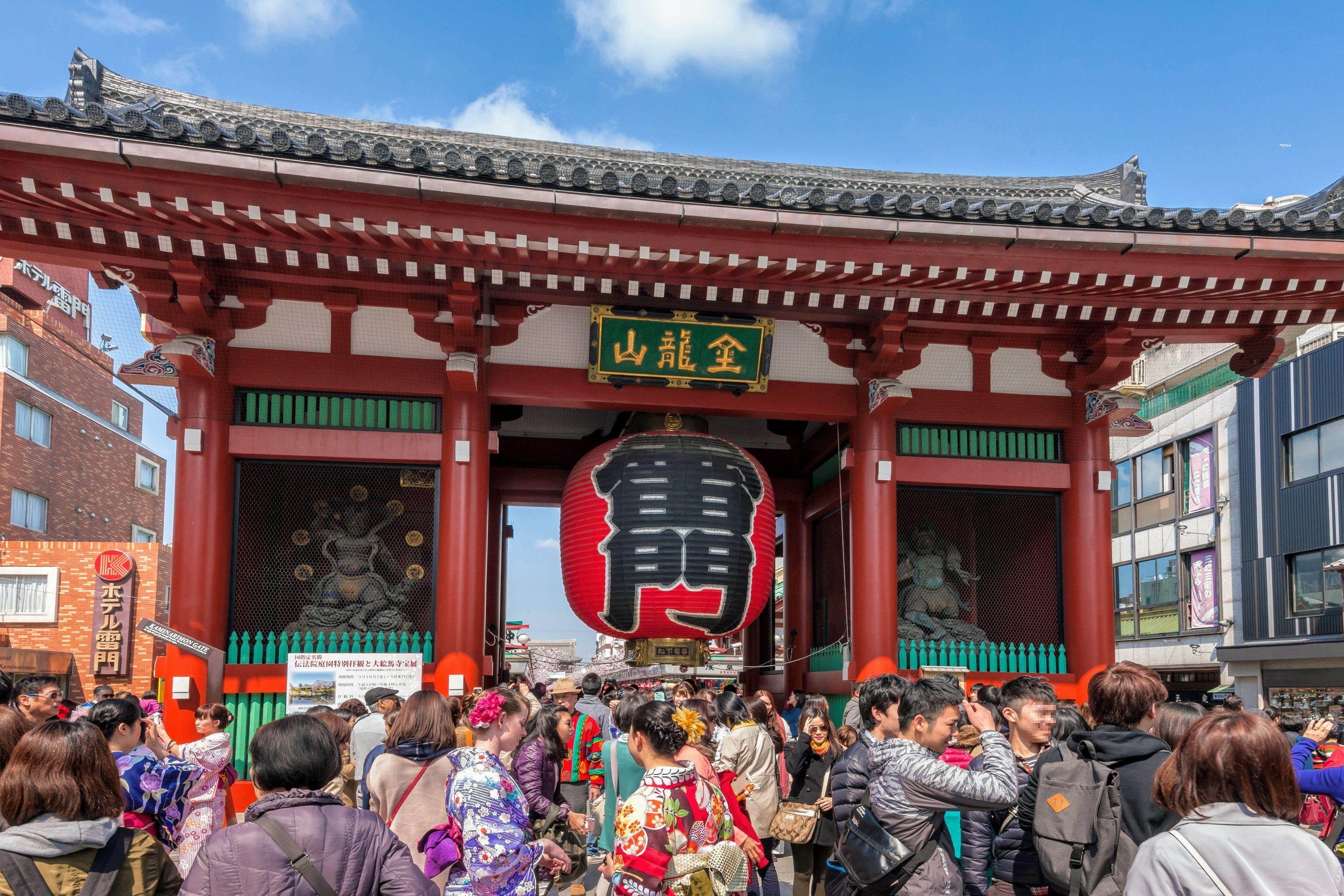 Visite d'une demi-journée à Tokyo en bus touristique (matin)