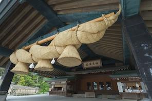 Izumo Grand Shrine Half Day Private Tour