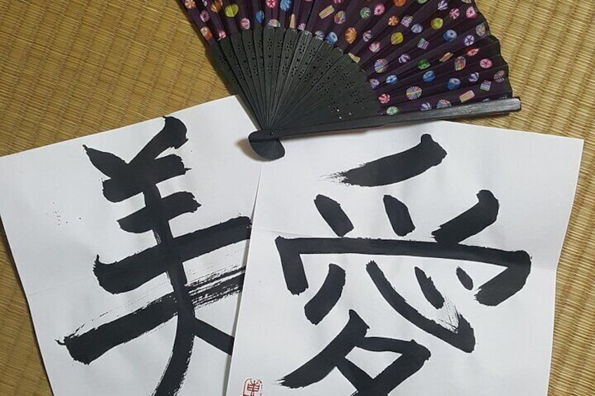 Calligraphy experience