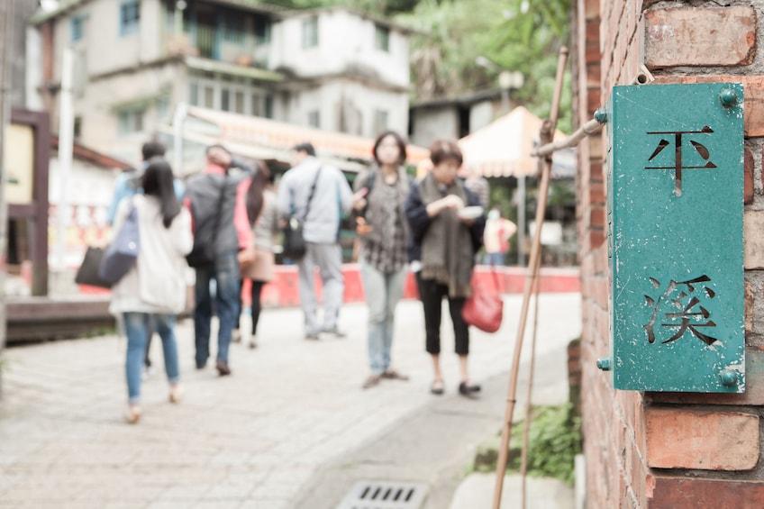 正在顯示第 4 張相片,共 6 張。 Pingxi Sky Lantern Experience & Shifen Waterfall Tour