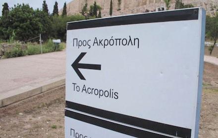 Skip-the-Line Acropolis and Parthenon Tour