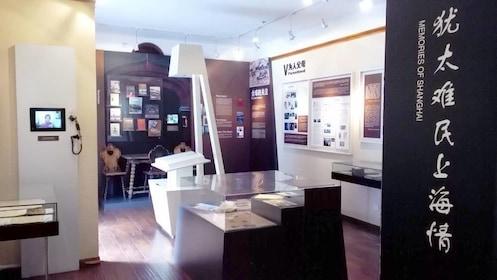 Memories of Shanghai display in China