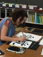 Small-Group Japanese Calligraphy Class