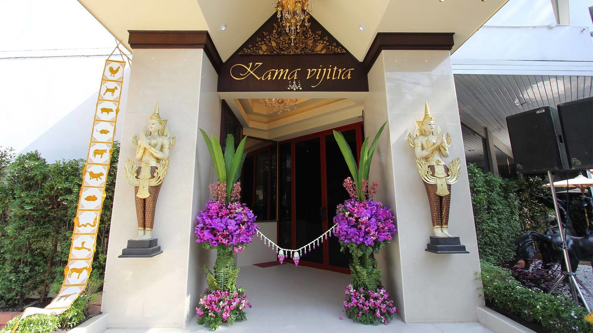 View in front of the Kamavijitra Museum in Bangkok, Thailand