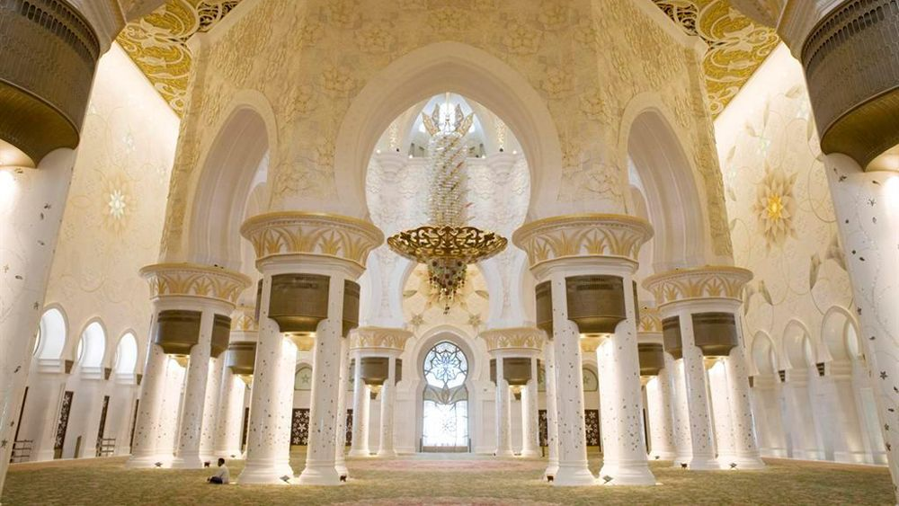 ornamented interior of a mosque in Abu Dhabi