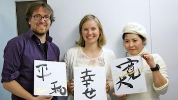 Aula de caligrafia japonesa