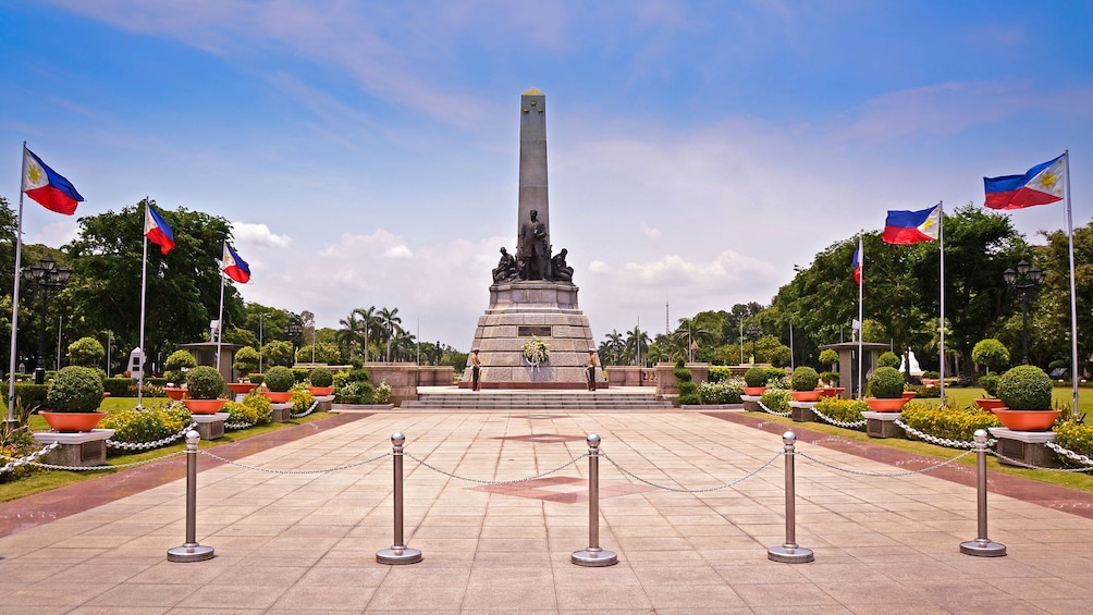 Show item 2 of 5. landmark in manila