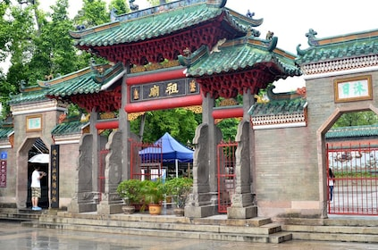 Bruce Lee Ancestors' House and Cantonese Folk Tour in Foshan