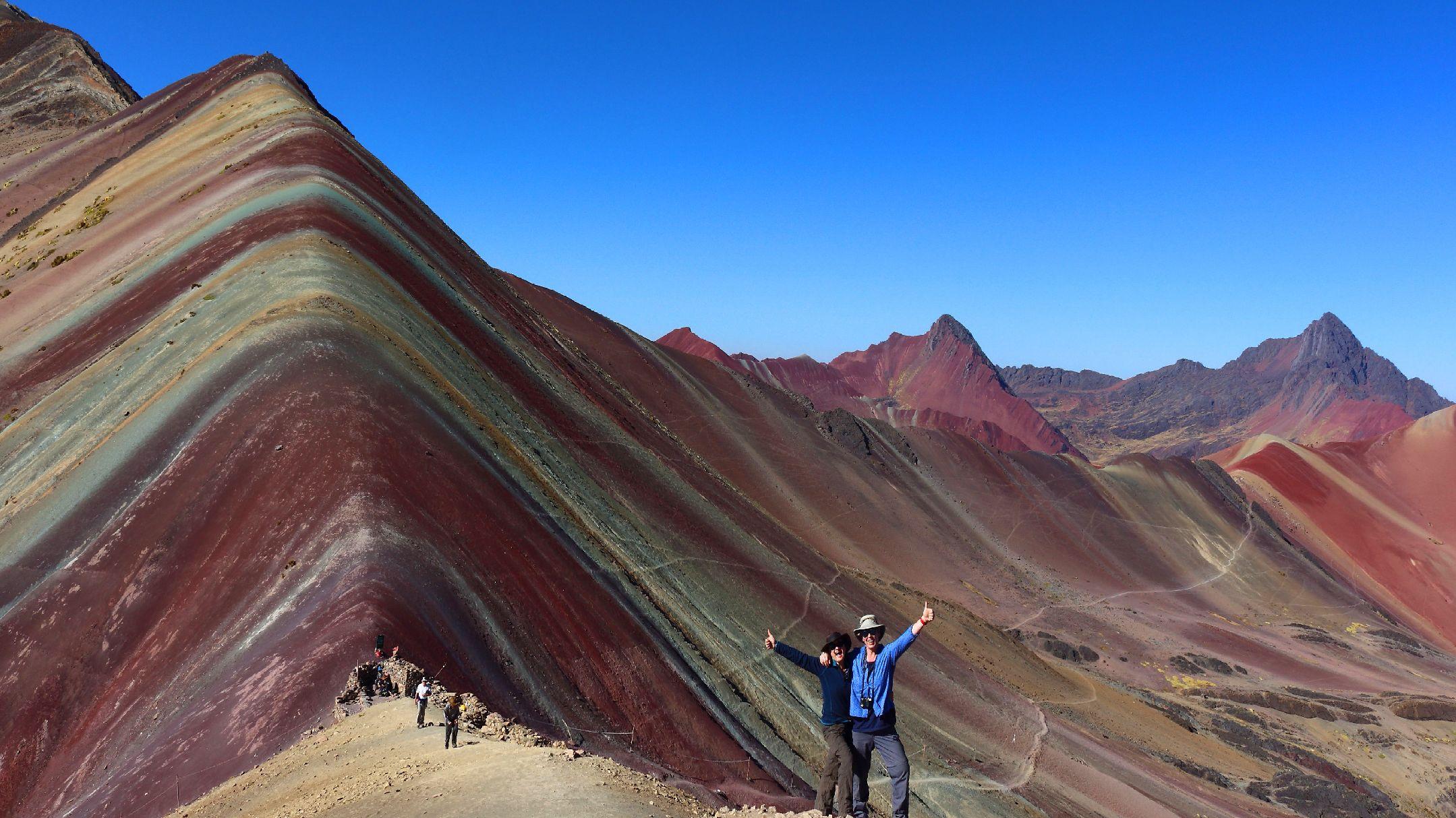 Vinicunca Rainbow Mountain Hiking Tour